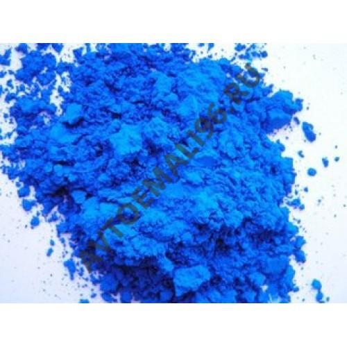 Как сделать ярко голубой цвет в краске