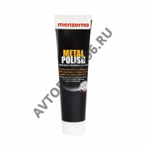 MENZERNA Паста полировальная для хрома и металла Metall Polish 125гр