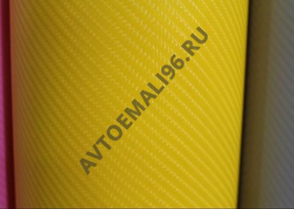 конце концов желтая тройка в карбоне фото сотни причин